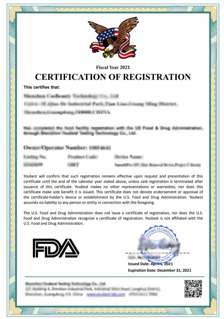 Homiley fda approved